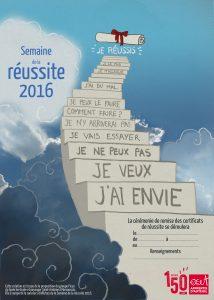 affiche-reussite-2016-5